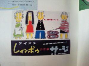 NEC_0391