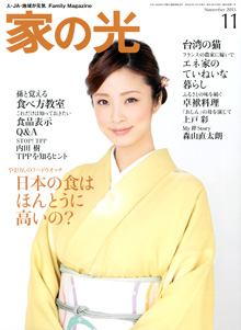 11cover